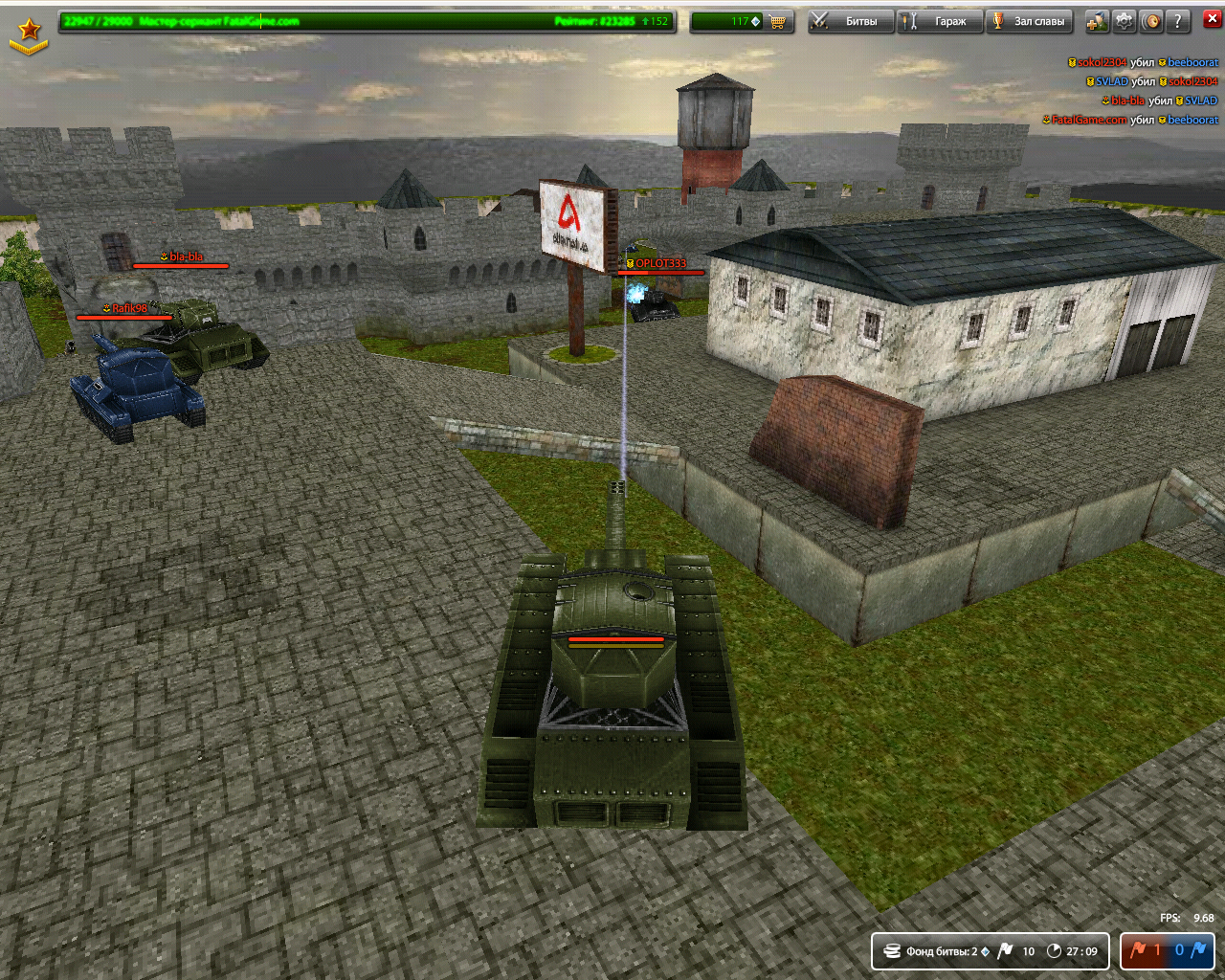 Яндекс играть в танки