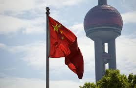 В Китае запретили более 80 британских научных журналов