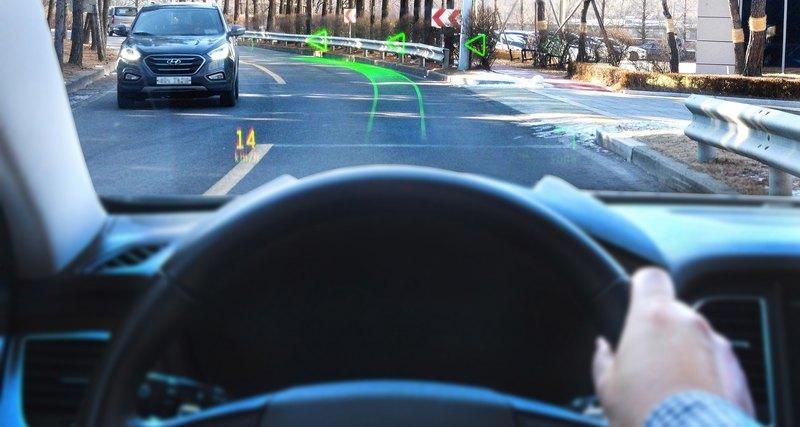 Корейцы показали навигацию с голограммами