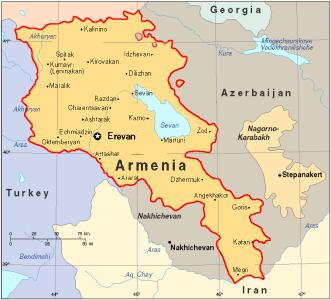В столице армении произошло