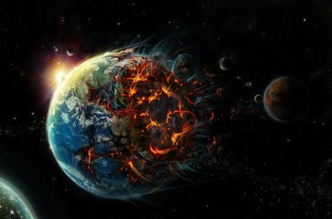 что планета Земля немного