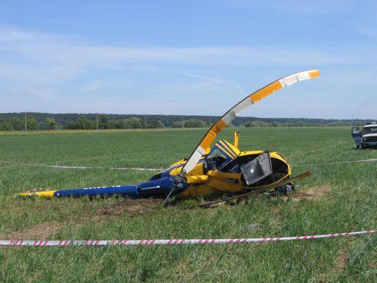 При крушении вертолета на Камчатке погиб директор рыбодобывающего завода