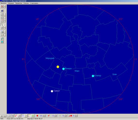 StarCalc 21.12.2012 Парада планет нет