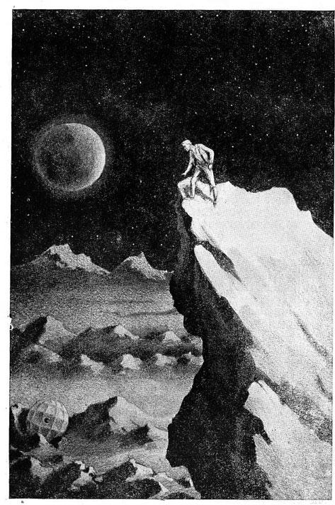 Первые люди на луне роман