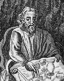Древнегреческий математик герон александрийский