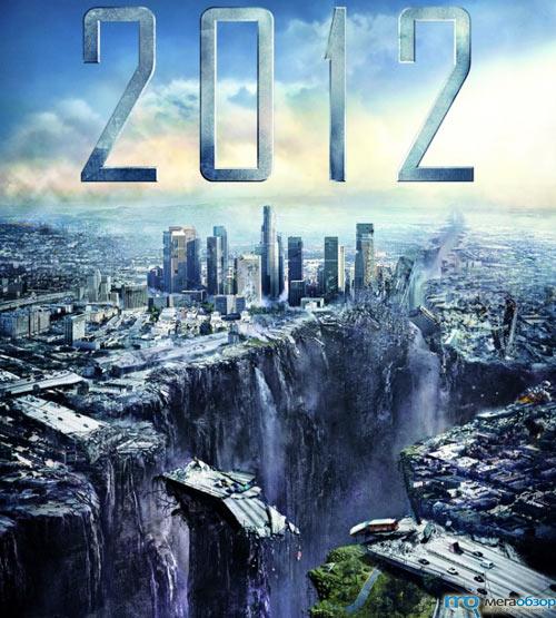 фильм конец картинки света