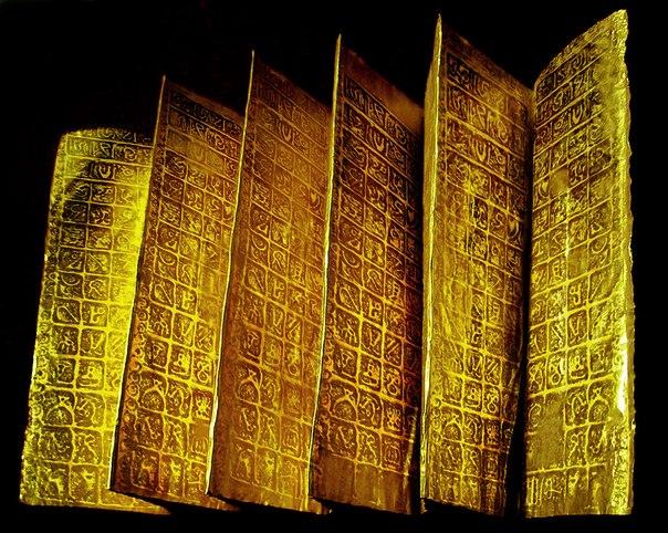 Картинки по запросу Древняя металлическая библиотека Эквадора