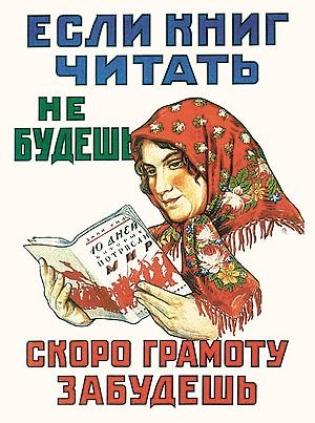 Более 780 млн взрослых жителей Земли безграмотные CVAVR AVR CodeVision cvavr.ru