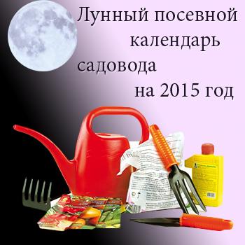 Календарь на 2015 год беларусь на печать