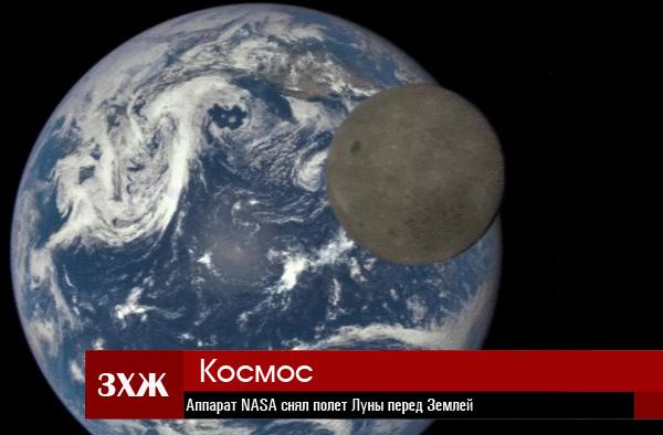 an analysis of moon flight
