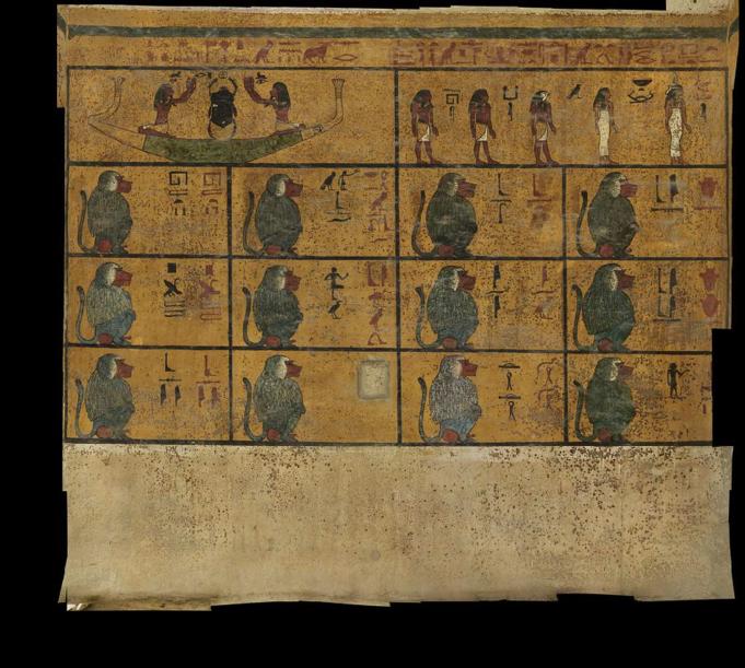 что гробница Нефертити