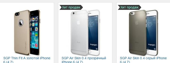 Разновидности чехлов на iphone 6 CVAVR AVR CodeVision cvavr.ru
