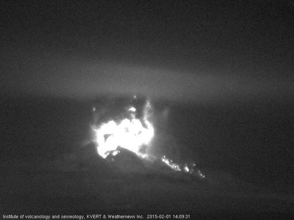 Началось активное извержение вулкана