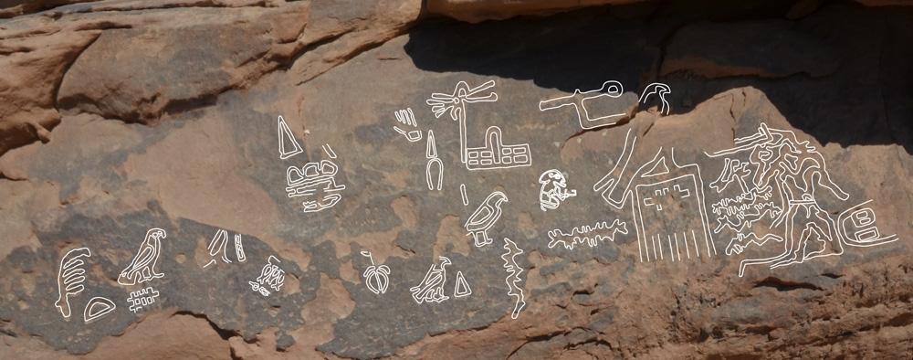 фото наскальные древние рисунки