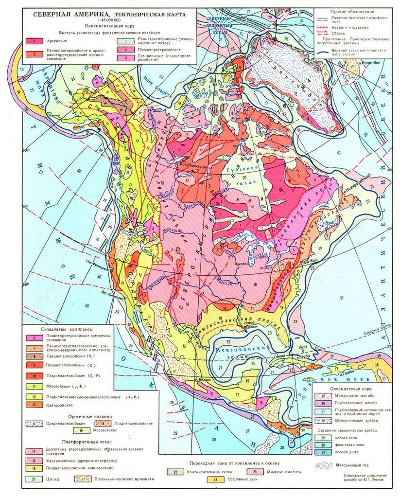 землетрясение в США - будет...???