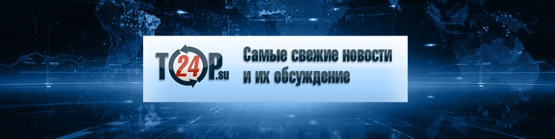 Новости ленобласти ломоносовский район