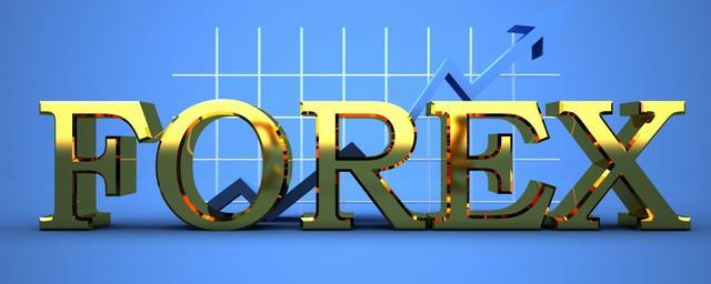 Торговля на форекс-форум ccc exam demo software free download