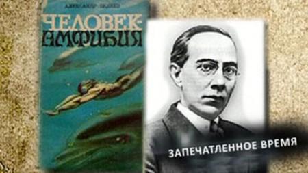 фотографии владимира розовского.