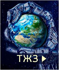 Тезисы Живого Знания