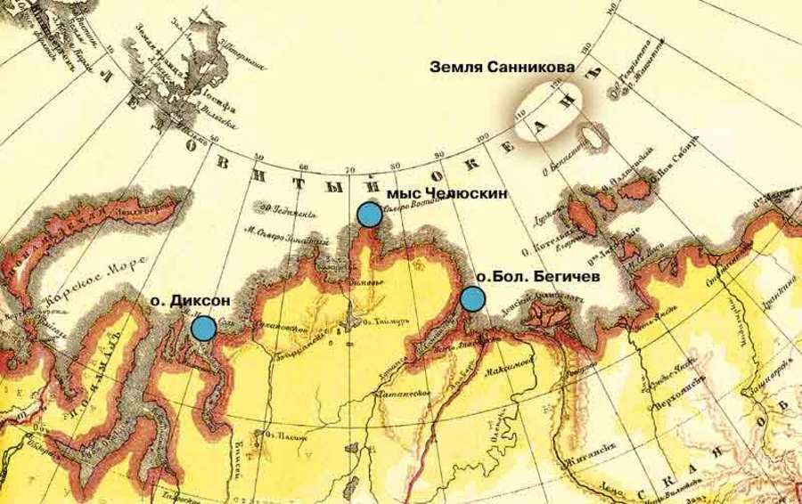 Земля Санникова и другие тайны Арктики