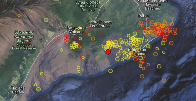 Землетрясение магнитудой 4.6 на вулкане Килауэа