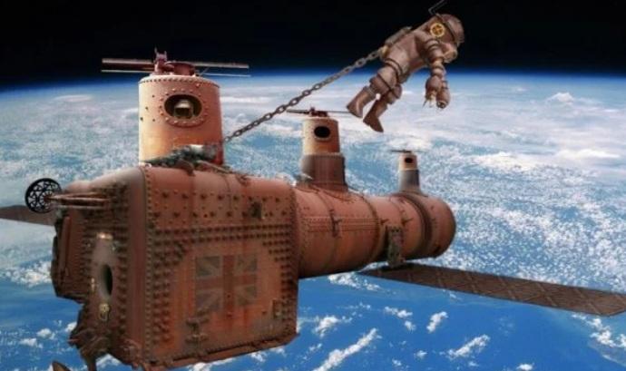 Разработан концепт парового космического зонда