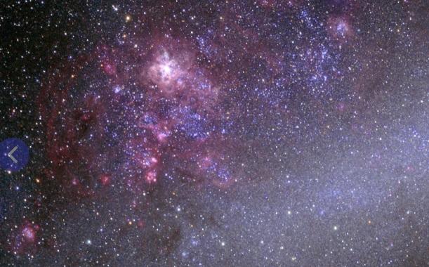 Создана подробная химическая карта других галактик