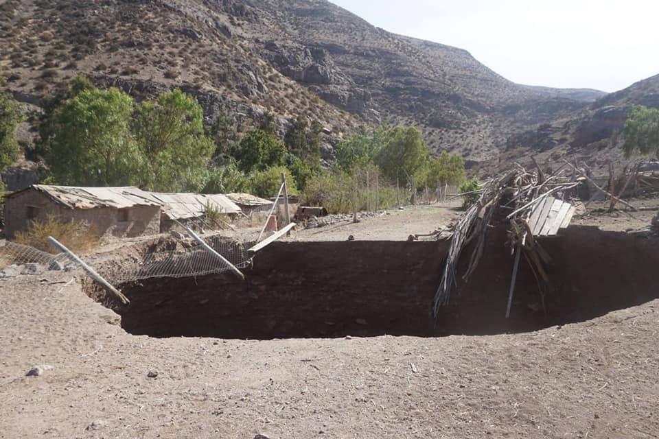 В Чили появилась огромная воронка в земле