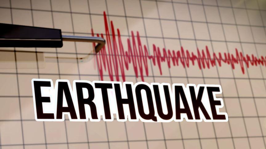 Количество крупных землетрясений увеличилось на 2000%