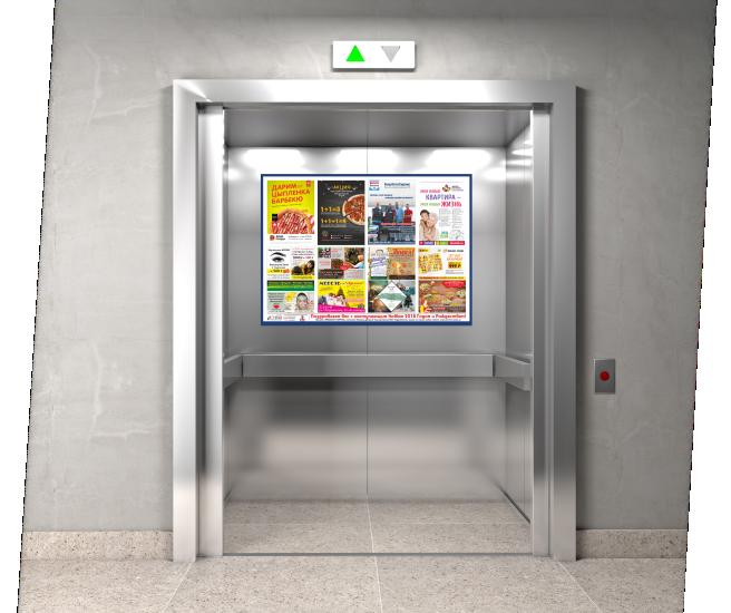Преимущества рекламы в лифтах