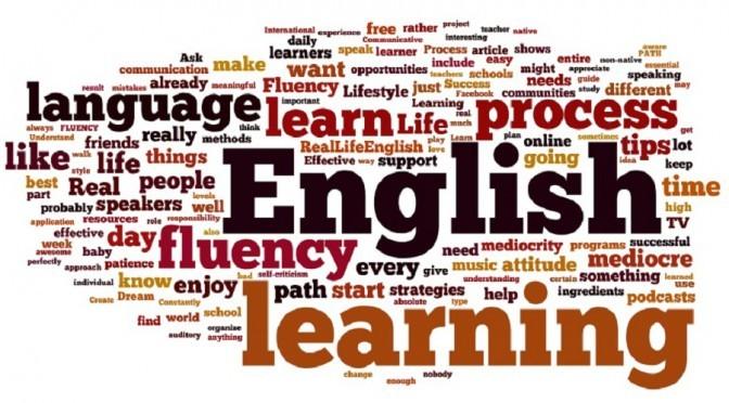 изучение английского
