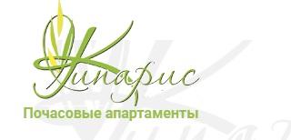 Отель Кипарис - почасовые апартаменты
