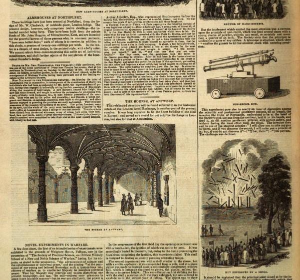 Первое в мире безоткатное орудие с оптическим прицелом было продемонстрировано в 1844 году
