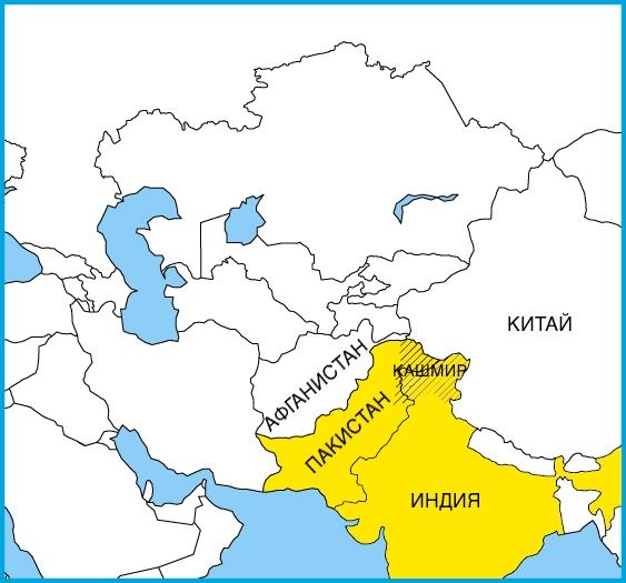 Кашемир где находится