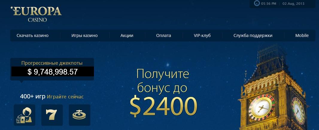 Казино Вулкан онлайн клуб играть на деньги