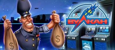 Игровые автоматы играть деньги клуб вулкан бизнес казино в интернете