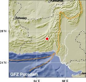 Землетрясение магнитудой 7 7 произошло