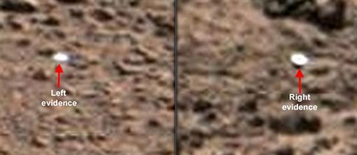 Второй объект с другой стороны снимка Фото: НАСА