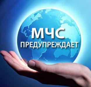 МЧС: СЕЙСМИЧЕСКАЯ АКТИВНОСТЬ В РОССИИ В 2013 ГОДУ УВЕЛИЧИЛАСЬ