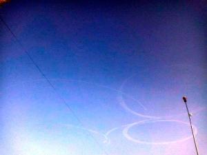 В небе над Курском появились странные круги