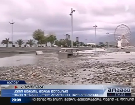 6-балльный шторм повредил береговую инфраструктуру Батуми CVAVR AVR CodeVision cvavr.ru