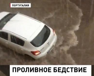 В Португалии из-за проливных дождей началось наводнение CVAVR AVR CodeVision cvavr.ru