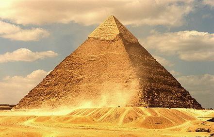 Шифр великой пирамиды