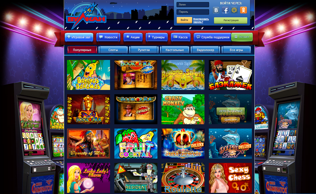 Казино William Hill Casino