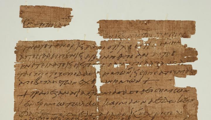 Обнаружен древнейший папирус с упоминанием Тайной Вечери CVAVR AVR CodeVision cvavr.ru