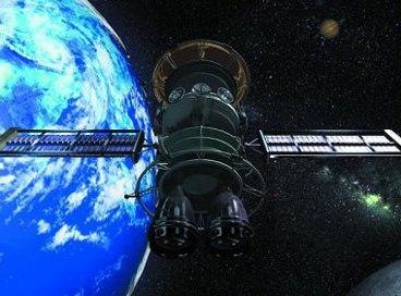 Над США взорвался российский спутник-разведчик CVAVR AVR CodeVision cvavr.ru