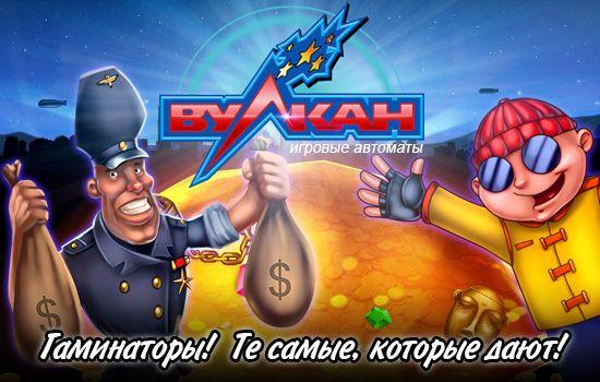 реально ли выиграть в интернет казино отзывы