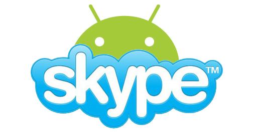 microsoft избавит пользователей skype от назойливых уведомлений CVAVR AVR CodeVision cvavr.ru