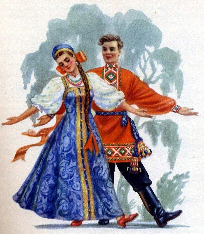 Костюм Женский 17 Век