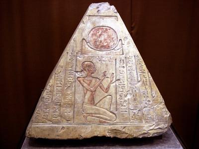 Таинственный камень Бенбен из храма Феникса S11571500